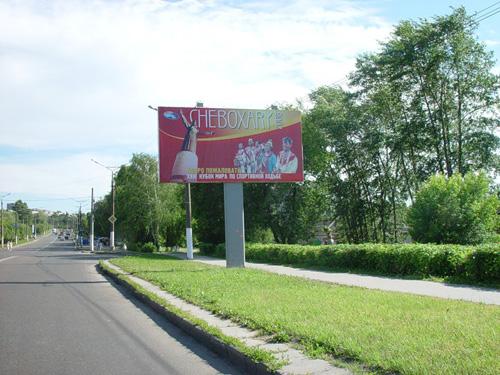 того, духи, рекламные щиты в иркутске тем менее, существуют
