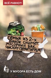 http://admos-outdoor.ru/i/3-hbV9.jpg