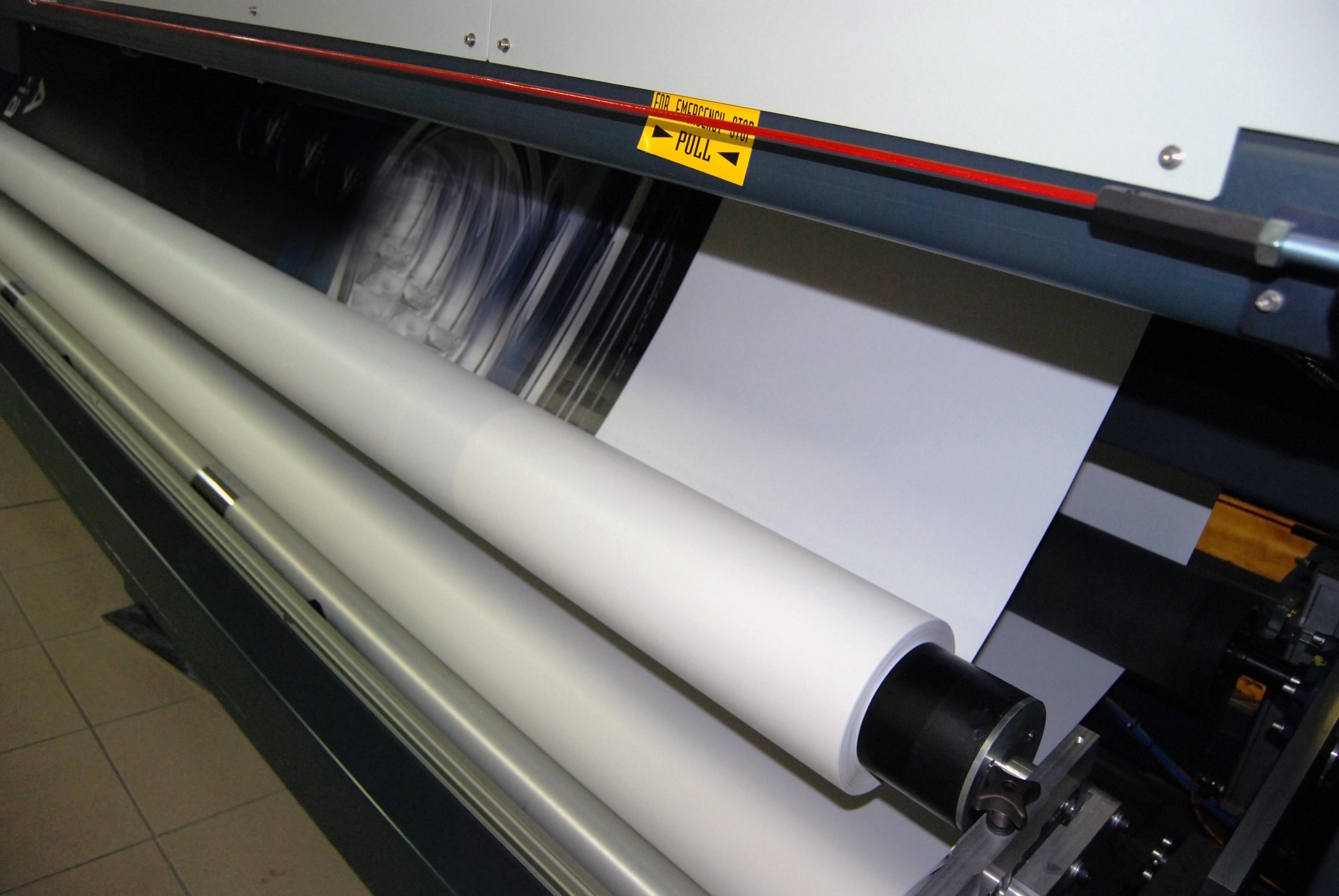 напечатать баннер