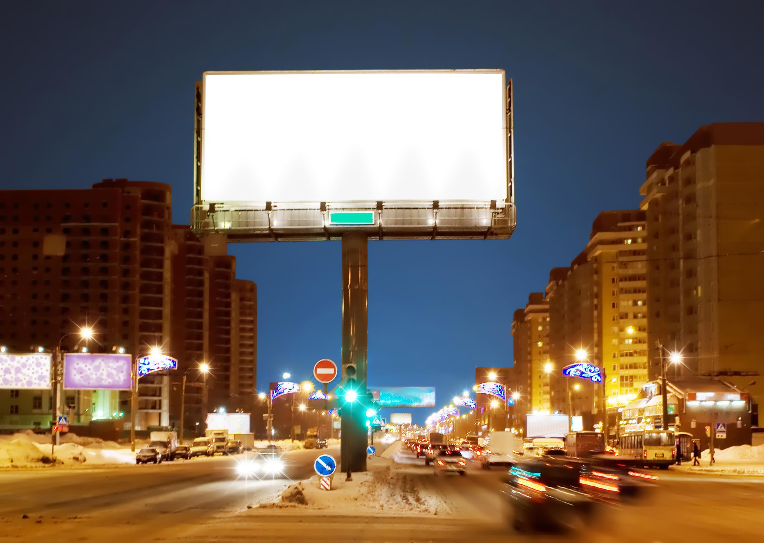 аренда билборда