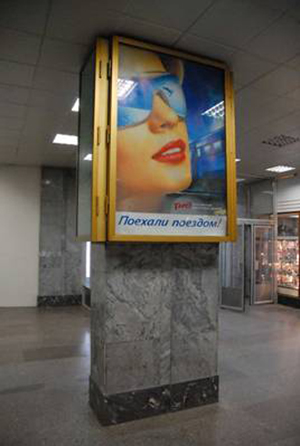 Реклама на вокзалах